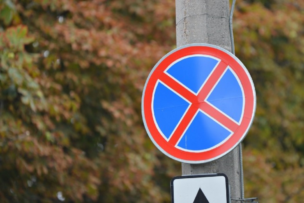 No Parking Sign Germany